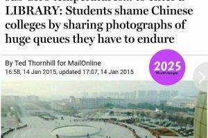 کتابخانه چین